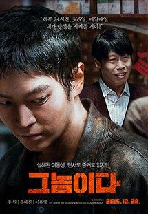 Phim FATAL INTUITION - IT'S HIM - Trực Giác Chết Người