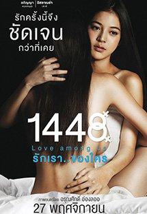 Phim 1448 LOVE AMONG US-Tình Yêu Giữa Chúng Ta