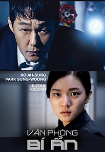 Phim OFFICE - Văn Phòng Bí Ẩn