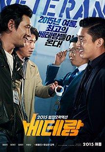 Phim Veteran (2015) - Chạy Đâu Cho Thoát
