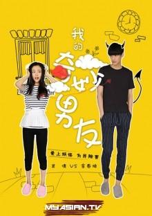 Phim My Amazing Boyfriend-Bạn Trai Vi Diệu Của Tôi