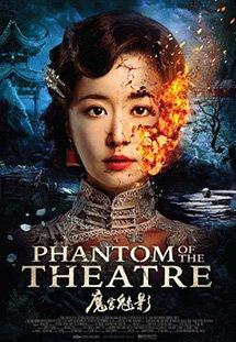 Phim PHANTOM OF THE THEATRE - Bong Ma Nhà Hát (Mê Cung Mị Ảnh)