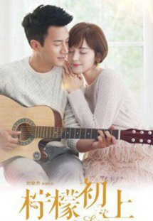 Phim FIRST LOVE 2016 - Ninh Mông Sơ Thượng