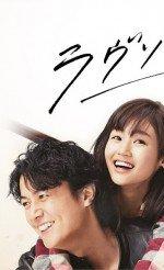 Xem Phim Love Song - Giai Điệu Tình Yêu