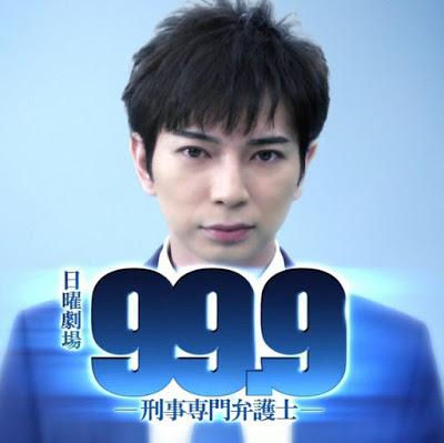 Xem Phim 99.9: Criminal Lawyer - 99.9 Luật Sư Trinh Thám