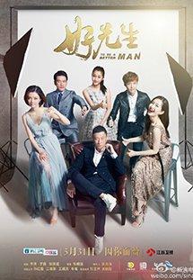 Phim TO BE A BETTER MAN - Người Đàn Ông Tốt