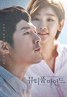 Phim BEAUTIFUL MIND - Tâm Hồn Tươi Đẹp