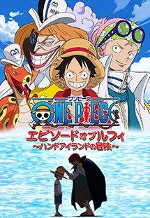 Phim One Piece: Episode Of Luffy - Thám Hiểm Đảo Hand