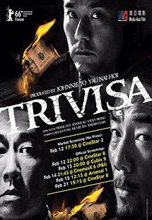 Phim Trivisa - Tam Đại Tặc Vương