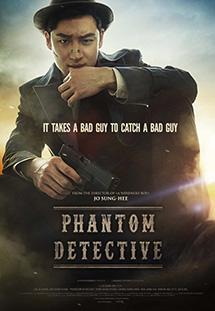 Phim Phantom Detective - Thám Tử Tài Năng