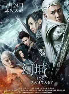 Xem Phim Ice Fantasy-Huyễn Thành - Vương Quốc Ảo