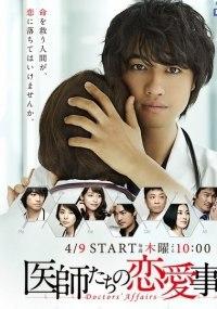 Phim Ishitachi no Renai Jijou - Bác Sĩ Khi Yêu