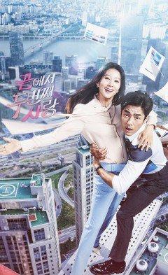 Phim Second To Last Love - Tình Yêu Cuối Cùng