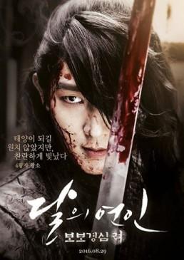 Phim Moon Lover: Scarlet Heart Ryeo 2016 - Người Tình Ánh Trăng