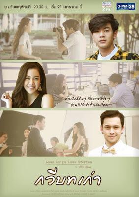 Phim Love Song Love Stories Series - Khung Hình Ký Ức