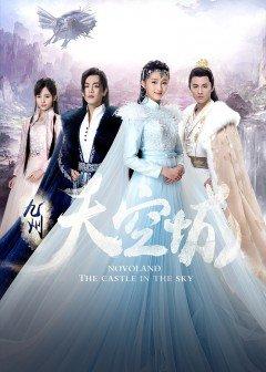Phim Novaland: The Castle in the Sky - Cửu Châu Thiên Không Thành
