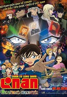 Phim Detective Conan: The Darkest Nightmare - Thám Tử Lừng Danh Conan 20: Cơn Ác Mộng Đen Tối
