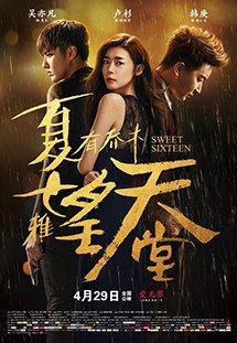 Phim Sweet Sixteen - Nhã Vọng Thiên Đường