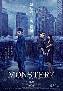 Phim Monsterz - Quái Vật