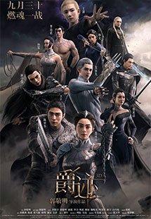 Phim Legend Of Ravaging Dynasties - Tước Tích