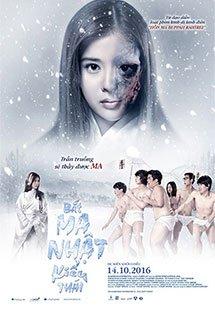 Phim Haunting in Japan - Bắt Ma Nhật Kiểu Thái