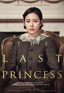 Xem Phim The Last Princess-Công Chúa Cuối Cùng