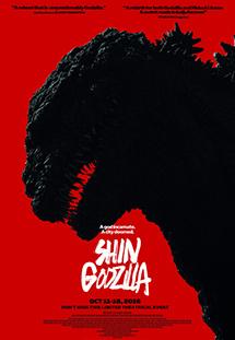 Phim Godzilla Resurgence - Quái Thú Hồi Sinh