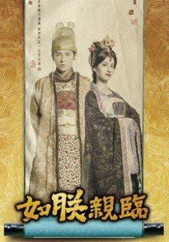 Phim The King Of Romance - Vị Vua Lãng Mạn