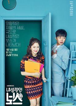 Phim Introverted Boss - Ông Chủ Bí Ẩn