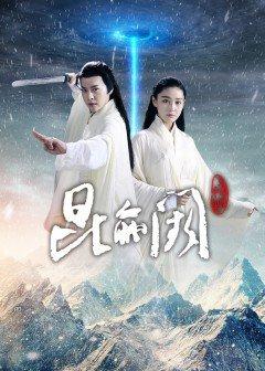 Phim Kun Lun Que Zhi Qian Jin Sheng-Côn Lôn Khuyết Chi Tiền Thế Kim Sinh