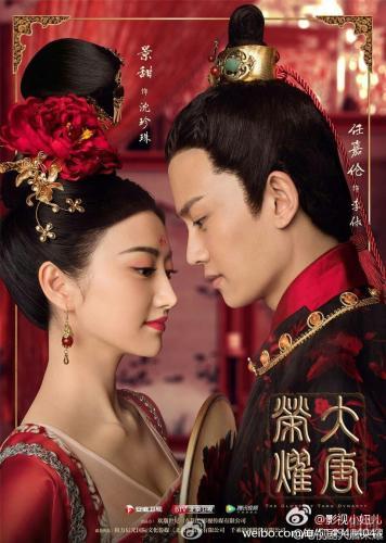 Phim The Glory Of Tang Dynasty (2017) - Đại Đường Vinh Diệu