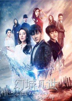 Phim Ice Fantasy Destiny - Huyễn Thành Phàm Trần