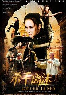 Phim Killer LiMo - Huyết Chiến Tam Giác Vàng
