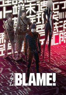 Phim Blame! Movie - Thế Giới Người Máy