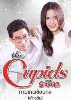 Phim The Cupid Series 6: Kammathep Sorn Kol - Thần Mai Mối 6: Nàng Kẹo Kéo Và Chàng Nha Sĩ