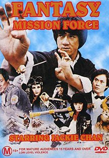 Phim Fantasy Mission Force - Dragon Attack-Biệt Đội Rồng